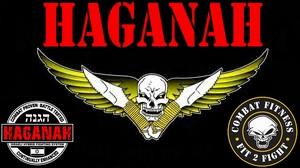 HaganaH Warrior